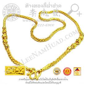 https://v1.igetweb.com/www/leenumhuad/catalog/p_1576824.jpg