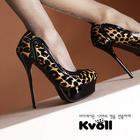 (หมด-ขายแล้วค่ะ) รองเท้าส้นสูงKvoll ลายเสือ size 39