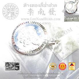 https://v1.igetweb.com/www/leenumhuad/catalog/p_1435566.jpg