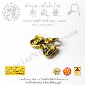 http://www.igetweb.com/www/leenumhuad/catalog/e_1522823.jpg