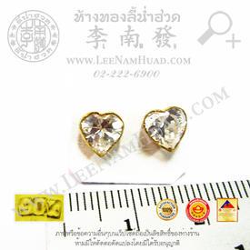 https://v1.igetweb.com/www/leenumhuad/catalog/e_1003425.jpg