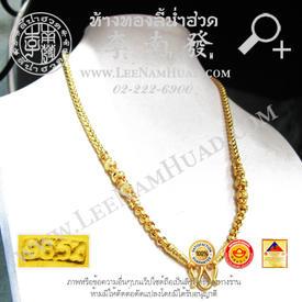 https://v1.igetweb.com/www/leenumhuad/catalog/e_1102136.jpg