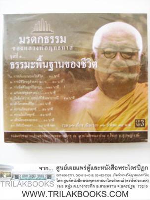 http://www.igetweb.com/www/triluk/catalog/p_1035248.jpg