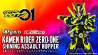 S.H.Figuarts Kamen Rider Zero One Shining Assault Hopper : P-Bandai