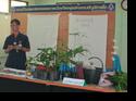 โครงการอบรมเกษตรอินทรีย์ตำบลปางมะผ้า ปี 2557