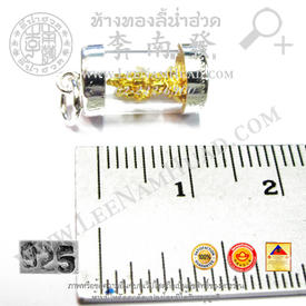 https://v1.igetweb.com/www/leenumhuad/catalog/e_1129870.jpg