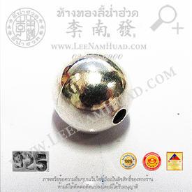 https://v1.igetweb.com/www/leenumhuad/catalog/p_1444101.jpg