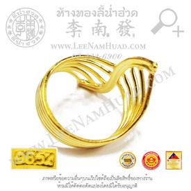 https://v1.igetweb.com/www/leenumhuad/catalog/e_1438604.jpg