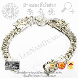 http://v1.igetweb.com/www/leenumhuad/catalog/e_921443.jpg