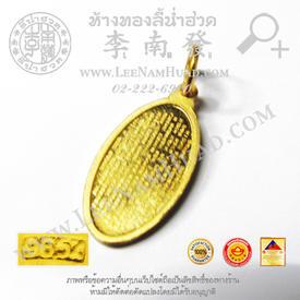 https://v1.igetweb.com/www/leenumhuad/catalog/e_1504180.jpg