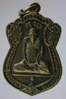 เหรียญทองแดงรุ่นแรก หลวงปู่จง วัดราษฎร์รังสรรค์  พ.ศ.2551