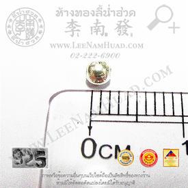 https://v1.igetweb.com/www/leenumhuad/catalog/p_1444112.jpg