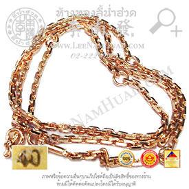 http://v1.igetweb.com/www/leenumhuad/catalog/p_1306968.jpg