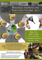 Strategic Thinking and Execution Course