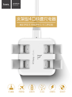 Hoco Adapter 4 port รุ่น UH402 Travel Charger
