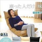 เก้าอี้ปรับนอน(สีกาแฟ)
