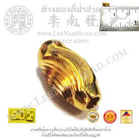 https://v1.igetweb.com/www/leenumhuad/catalog/e_1049036.jpg