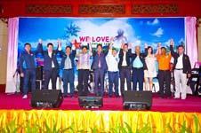 ปตท.จัดโครงการฟื้นฟูเกาะเสม็ด เรารักเกาะเสม็ด (WE LOVE KOH SAMED)