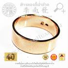 แหวนเกลี้ยงหน้าแบน(หน้ากว้าง5มิล)(น้ำหนักโดยประมาณ1สลึง) นาค 40%