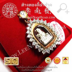 http://v1.igetweb.com/www/leenumhuad/catalog/p_1449153.jpg