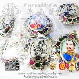 https://v1.igetweb.com/www/leenumhuad/catalog/e_1374383.jpg