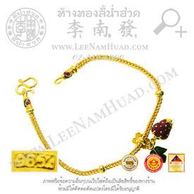 https://v1.igetweb.com/www/leenumhuad/catalog/e_1112518.jpg
