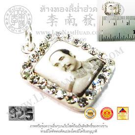 https://v1.igetweb.com/www/leenumhuad/catalog/p_1338305.jpg