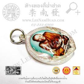 https://v1.igetweb.com/www/leenumhuad/catalog/p_1510142.jpg