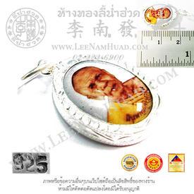 https://v1.igetweb.com/www/leenumhuad/catalog/p_1339119.jpg