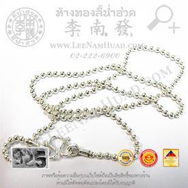https://v1.igetweb.com/www/leenumhuad/catalog/p_1468972.jpg