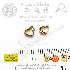 https://v1.igetweb.com/www/leenumhuad/catalog/p_1458772.jpg