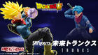 SHFiguarts Future Trunks : Tamashii Web Shop