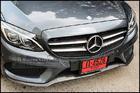 W205 AMG Carbon Fiber Front Lip [Vacuum]