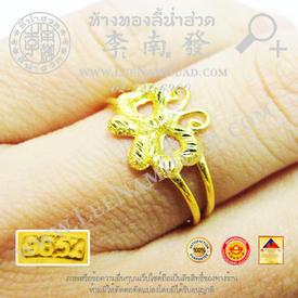 https://v1.igetweb.com/www/leenumhuad/catalog/e_1286435.jpg