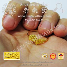 https://v1.igetweb.com/www/leenumhuad/catalog/e_1536044.jpg