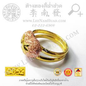 https://v1.igetweb.com/www/leenumhuad/catalog/e_1487882.jpg