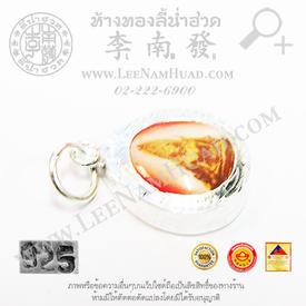 https://v1.igetweb.com/www/leenumhuad/catalog/e_1053139.jpg