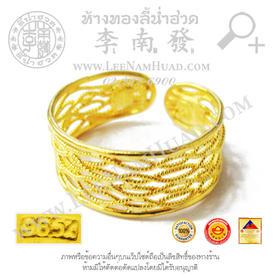 https://v1.igetweb.com/www/leenumhuad/catalog/e_1424190.jpg