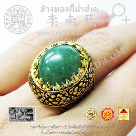 https://v1.igetweb.com/www/leenumhuad/catalog/e_1387589.jpg