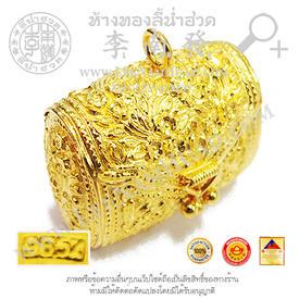 https://v1.igetweb.com/www/leenumhuad/catalog/p_1637534.jpg