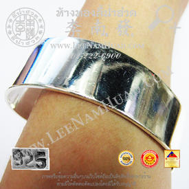 https://v1.igetweb.com/www/leenumhuad/catalog/e_931876.jpg