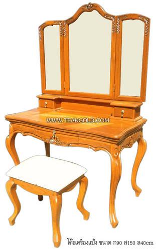 โต๊ะเครื่องแป้งไม้สักหลุยส์_004