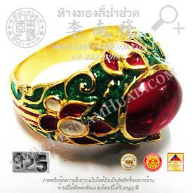 https://v1.igetweb.com/www/leenumhuad/catalog/e_994793.jpg