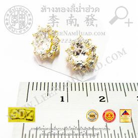 http://v1.igetweb.com/www/leenumhuad/catalog/e_1003679.jpg