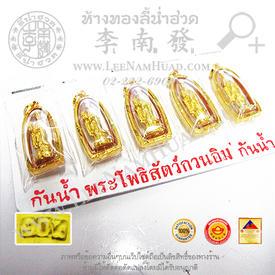https://v1.igetweb.com/www/leenumhuad/catalog/e_1070838.jpg