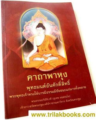 http://www.igetweb.com/www/triluk/catalog/p_292115.jpg