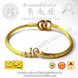http://v1.igetweb.com/www/leenumhuad/catalog/e_1483442.jpg