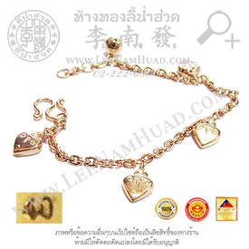 https://v1.igetweb.com/www/leenumhuad/catalog/e_1123574.jpg