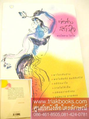 http://www.igetweb.com/www/triluk/catalog/p_509434.jpg