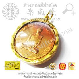 https://v1.igetweb.com/www/leenumhuad/catalog/p_1871951.jpg
